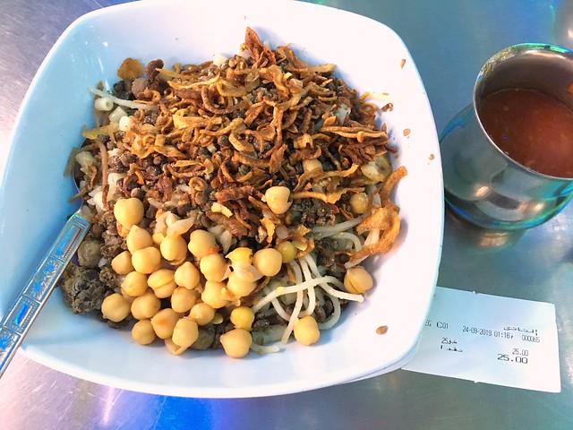Koshary from Koshary Abou Tarek in Cairo