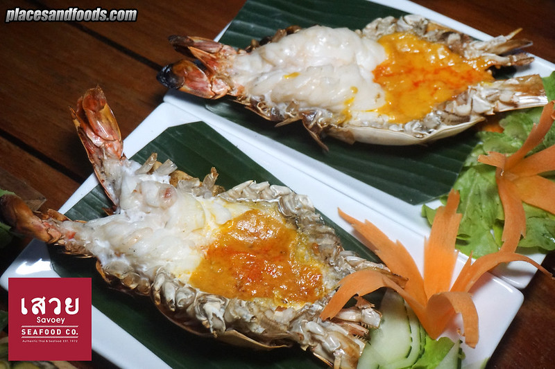 savoey tha maharaj grilled river prawn