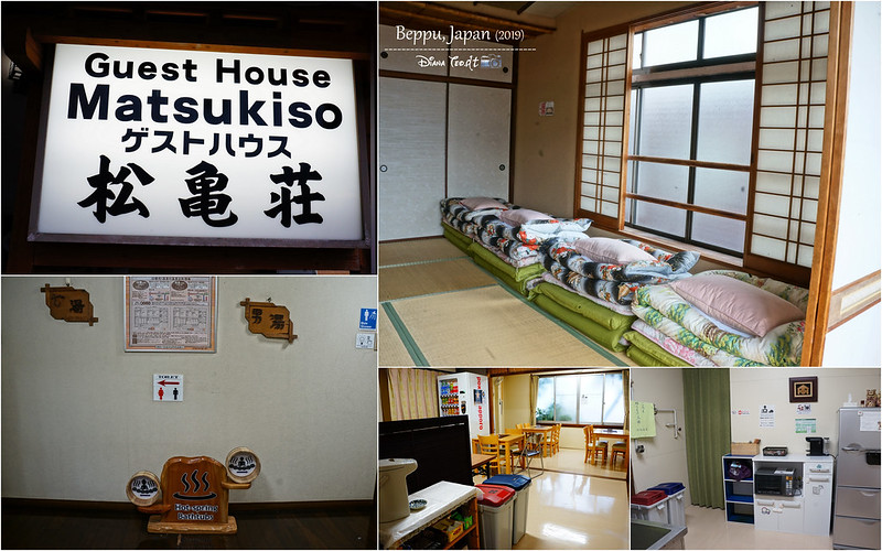 2019 Japan Kyushu Beppu Guest House Matsukiso
