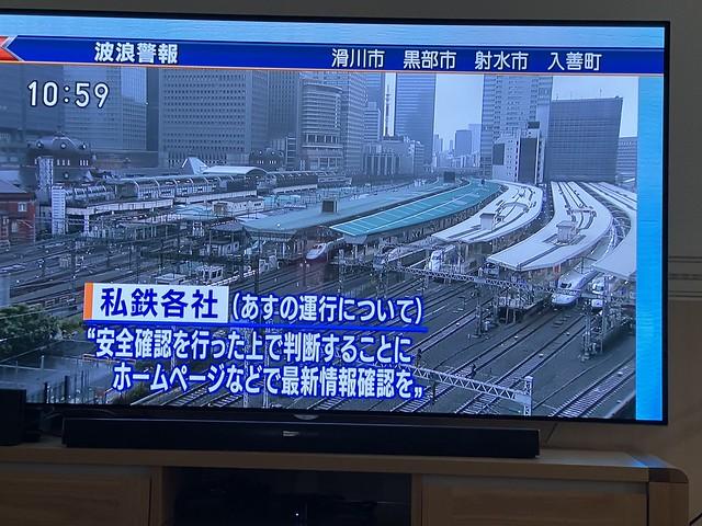 Япония на пороге апокалипсиса тайфун, можно, когда, лапшу, теперь, людей, катастрофы, всегда, ветра, случае, хорошая, вообще, Ничего, движется, очень, каждый, только, Токио, домами, много