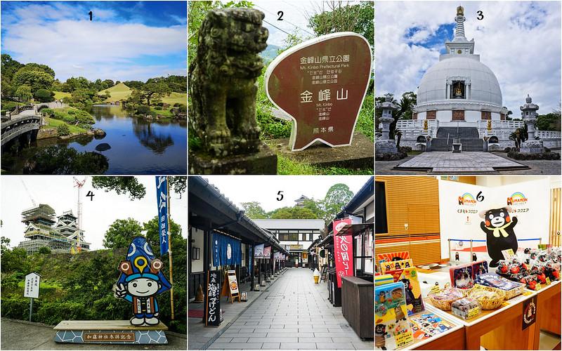 2019 Japan Kumamoto Attractions