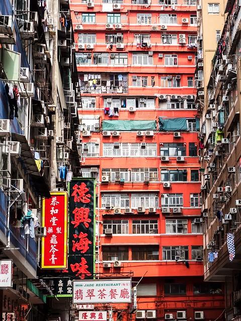 Fenêtre sur cour - Hong-Kong