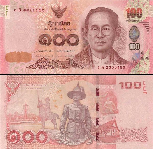 100 bahtov Thajsko 2015, UNC P120 pamätná bankovka