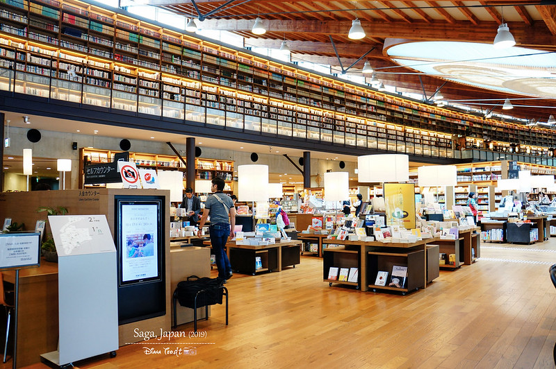 2019 Japan Kyushu Takeo City Library 1