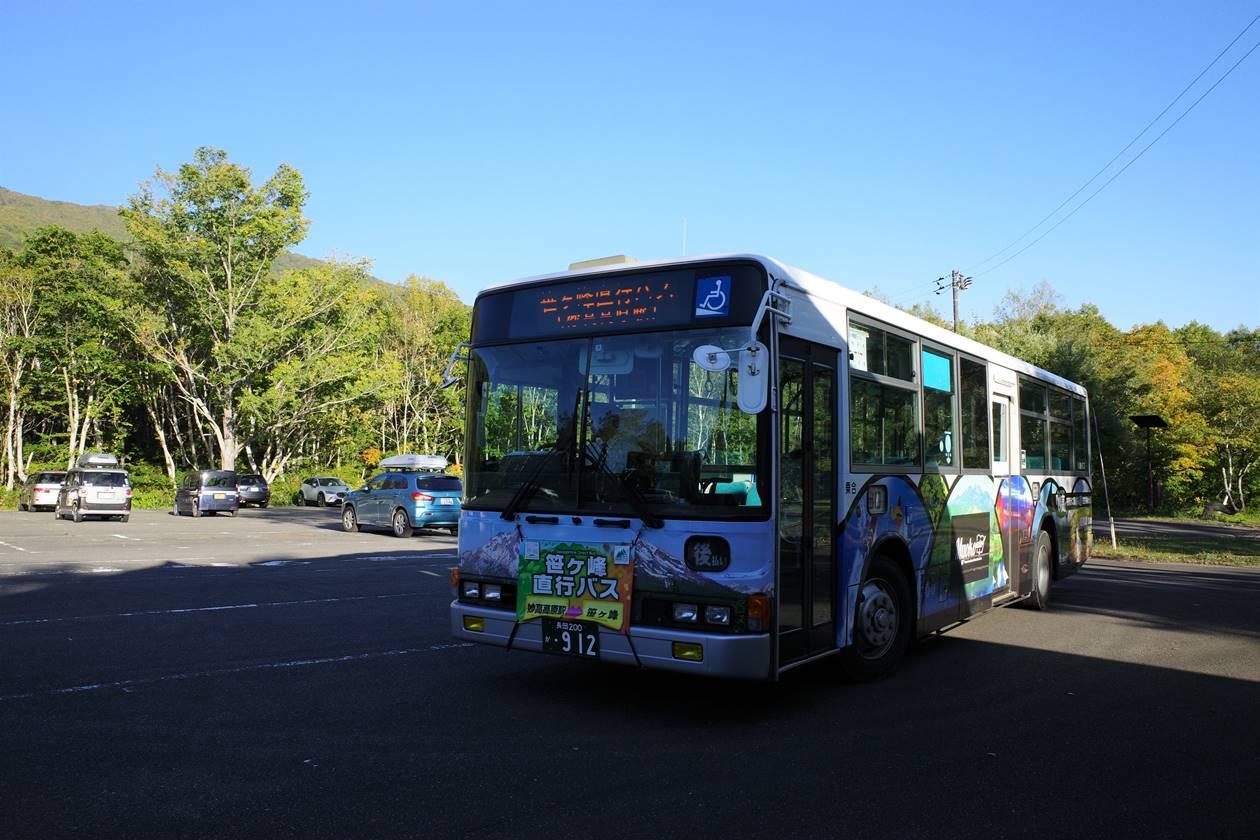 笹ヶ峰直通バス