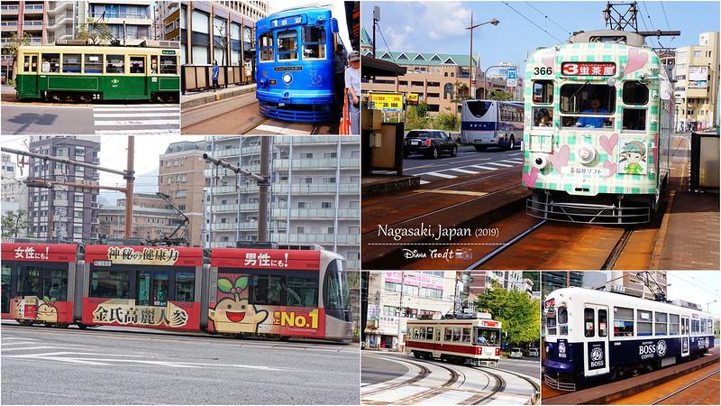 2019 Japan Kyushu Nagasaki Street Car Trams