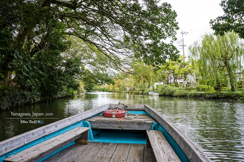 2019 Japan Kyushu Yanagawa Canal Punting 1