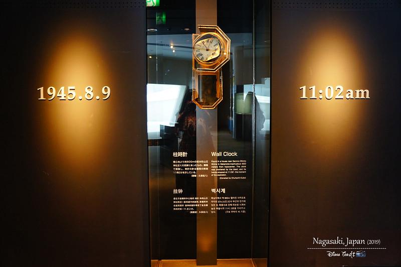 2019 Japan Kyushu Nagasaki Atomic Bomb Museum