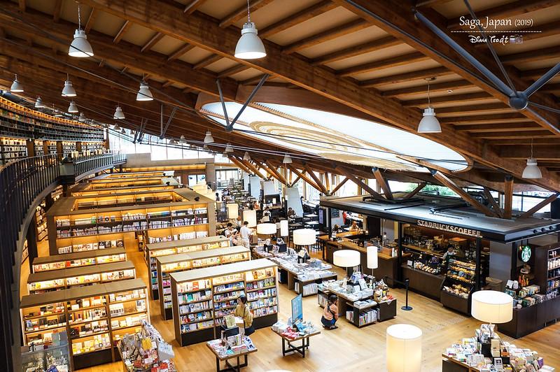 2019 Japan Kyushu Takeo City Library 2