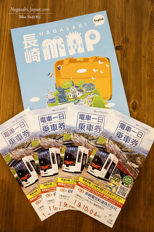 2019 Japan Kyushu Nagasaki Street Car Day Pass