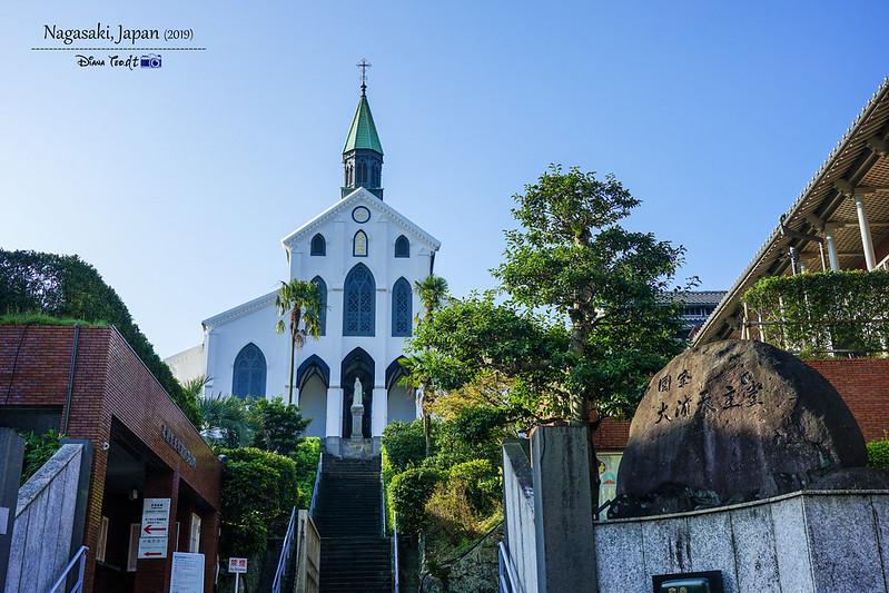 2019 Japan Kyushu Nagasaki Urakami Cathedral