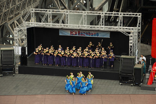 Performance at Kyotot station building