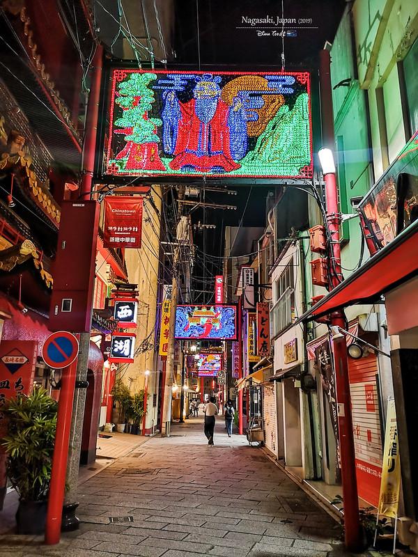 2019 Japan Kyushu Nagasaki Shinchi Chinatown