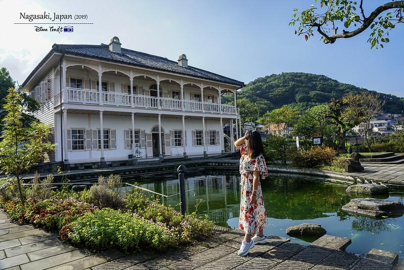 2019 Japan Kyushu Nagasaki Glover Garden