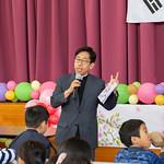 한글학교 30주년 행사