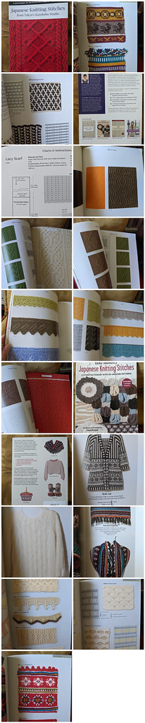 KS: Japanese Knitting Stitches