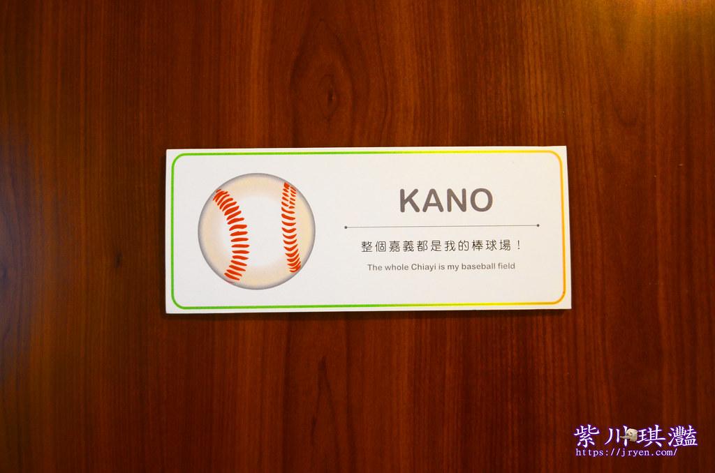 KANO-0001