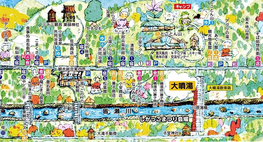 小安峽MAP