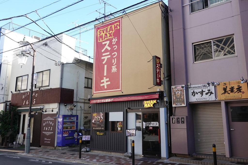 マックス(江古田)