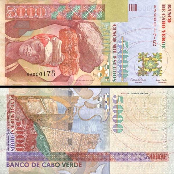 5000 Escudos Kapverdy 2000, P67a
