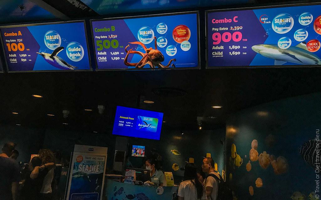 SEA-LIFE-Bangkok-Ocean-World-9288