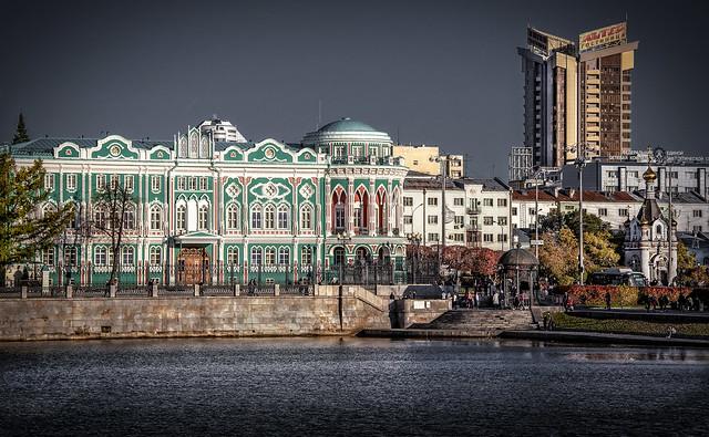 Yekaterinburg ...