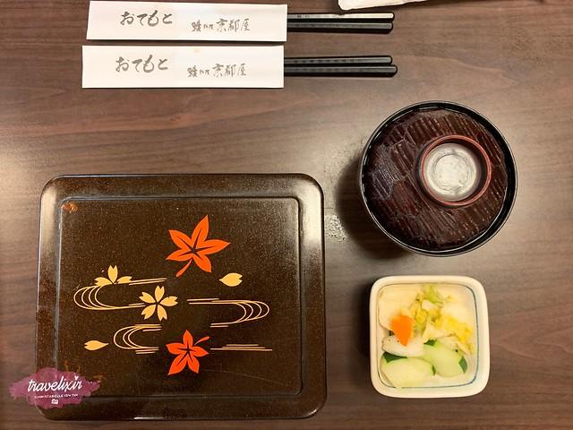 京都屋鰻魚飯