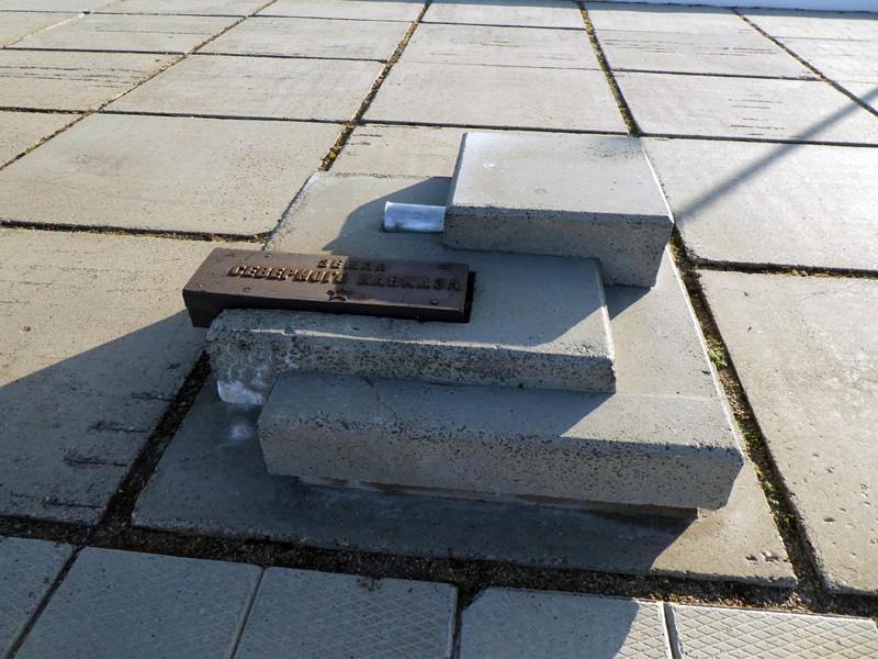 Братск бетон бетон в торжке куплю