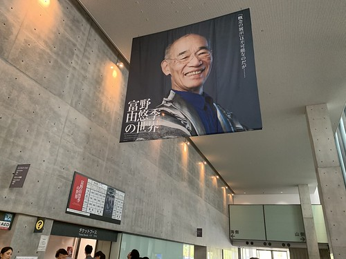 Tomino Exhibition
