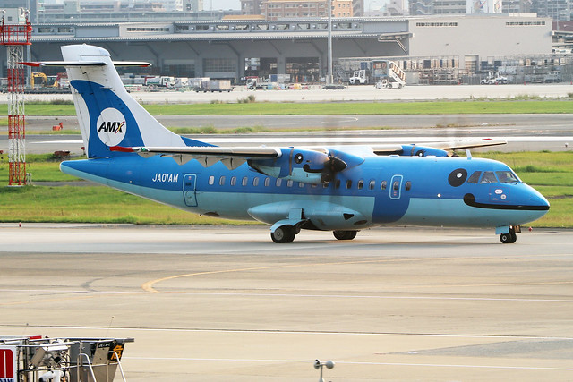 JA01AM  -  ATR 42-600  -  Amakusa Air  -  FUK/RJFF 07/10/19