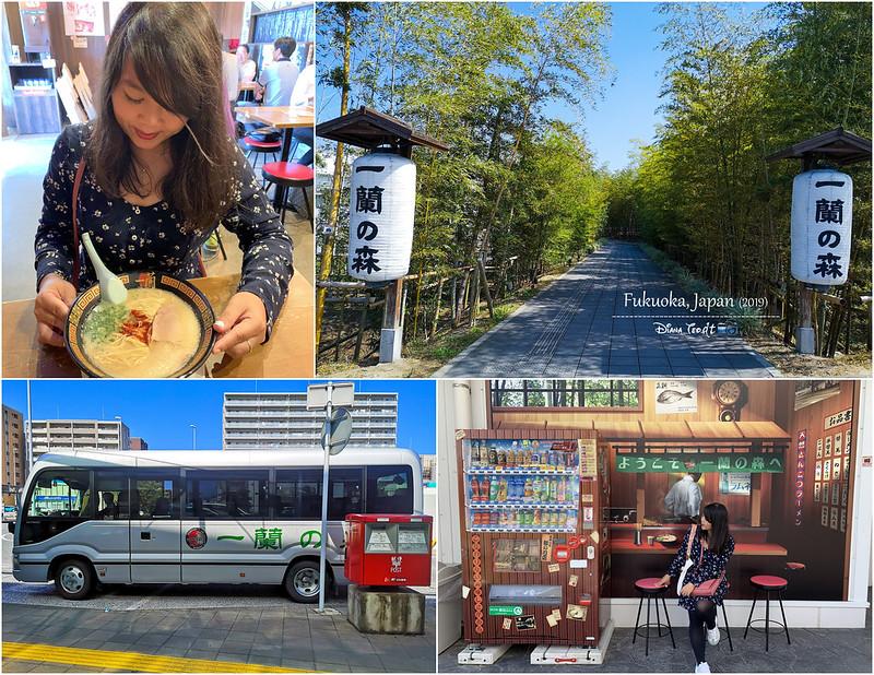2019 Japan Kyushu Fukuoka Ichiran No Mori 1