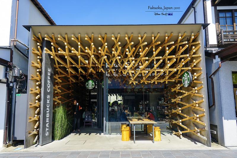 2019 Japan Kyushu Dazaifu Starbucks 1