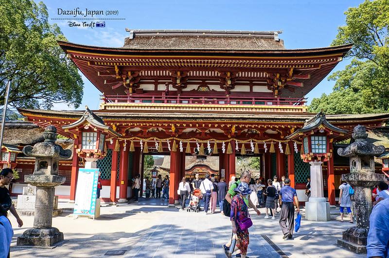 2019 Japan Kyushu Dazaifu Shrine