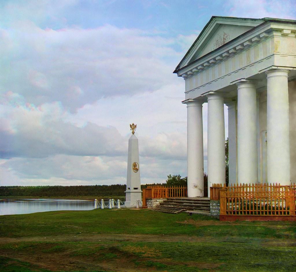 06. Памятник Императору Петру I. 1909