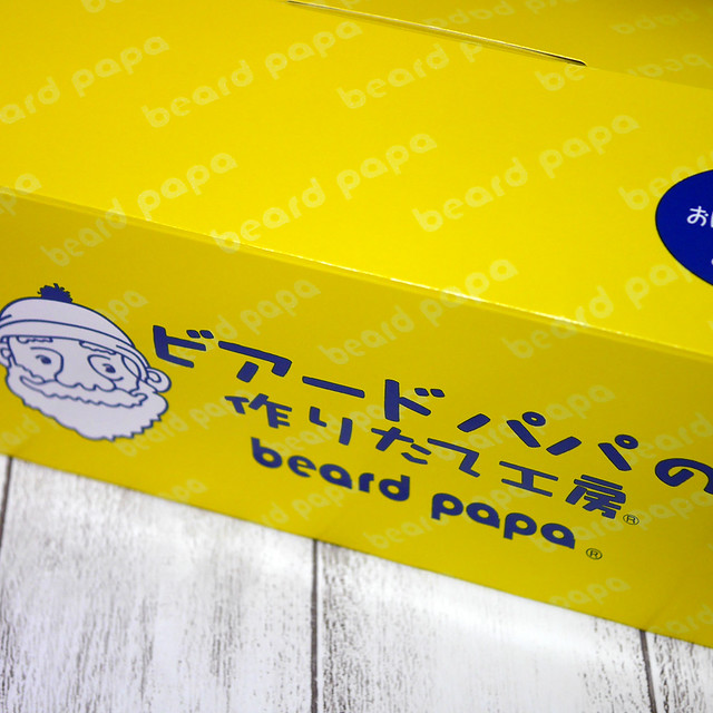 1080x1080 Beard Papa's Cream Puff