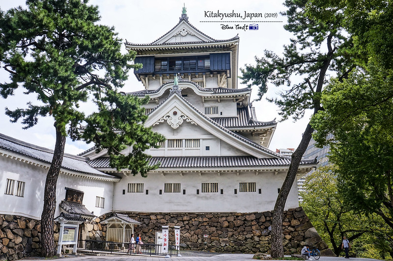2019 Japan Kitakyushu Kokura Castle