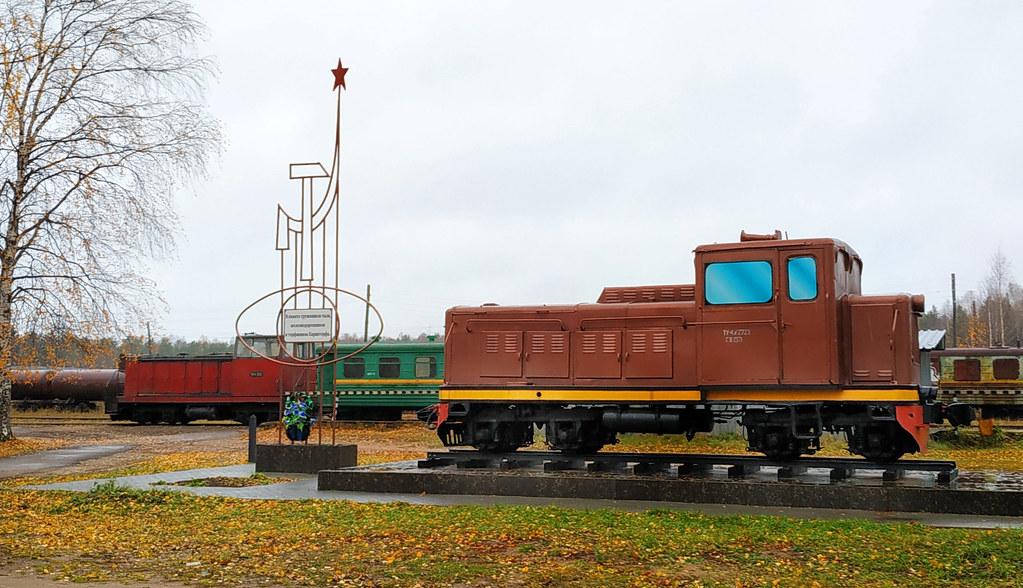 025 ТУ-4 памятник в Каринторфе