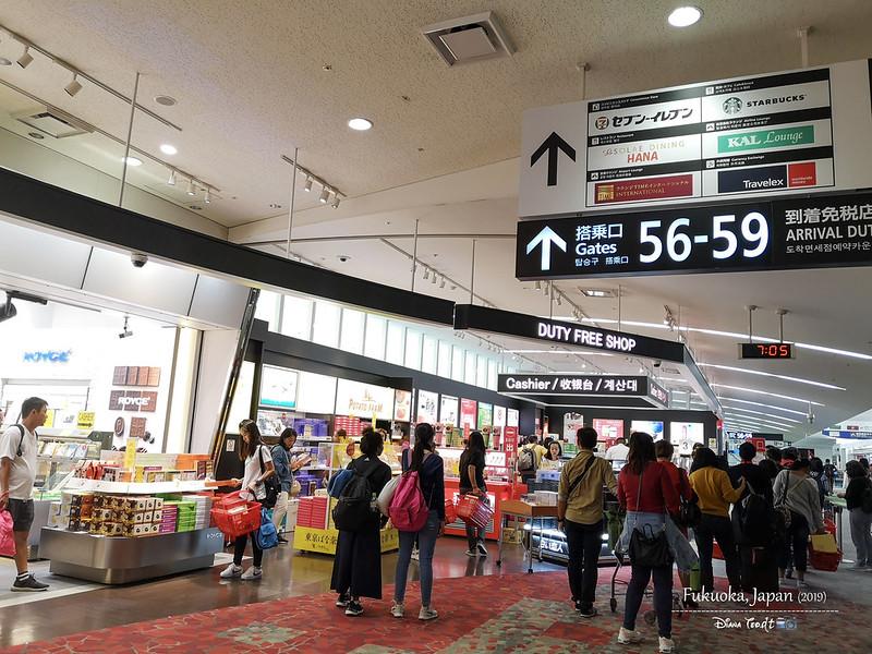 2019 Japan Kyushu Fukuoka International Airport