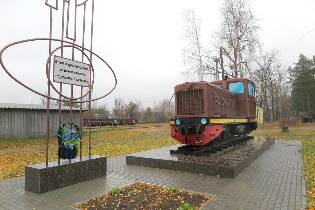 015 ТУ-4 памятник в Каринторфе