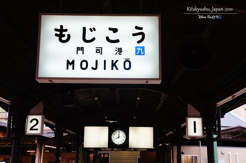 2019 Japan Kitakyushu Mojiko Station 1