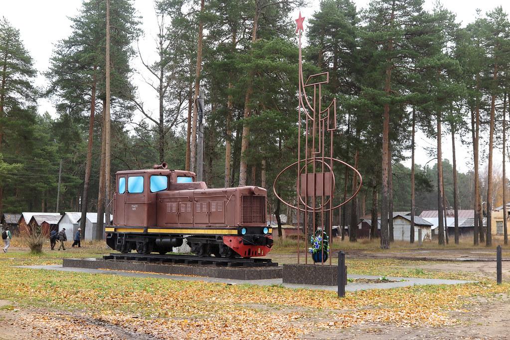 001 ТУ-4 памятник в Каринторфе
