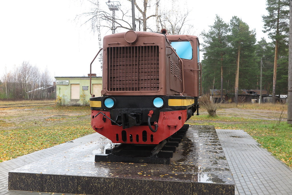 017 ТУ-4 памятник в Каринторфе