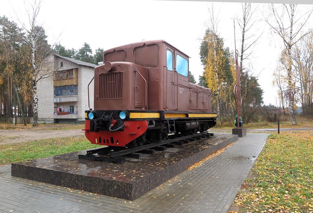 003 ТУ-4 памятник в Каринторфе