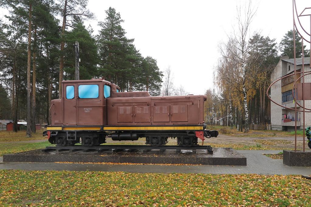 021 ТУ-4 памятник в Каринторфе