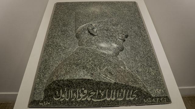 King Fouad I engraved in granite