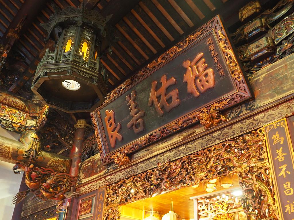中西區城隍廟 (30)