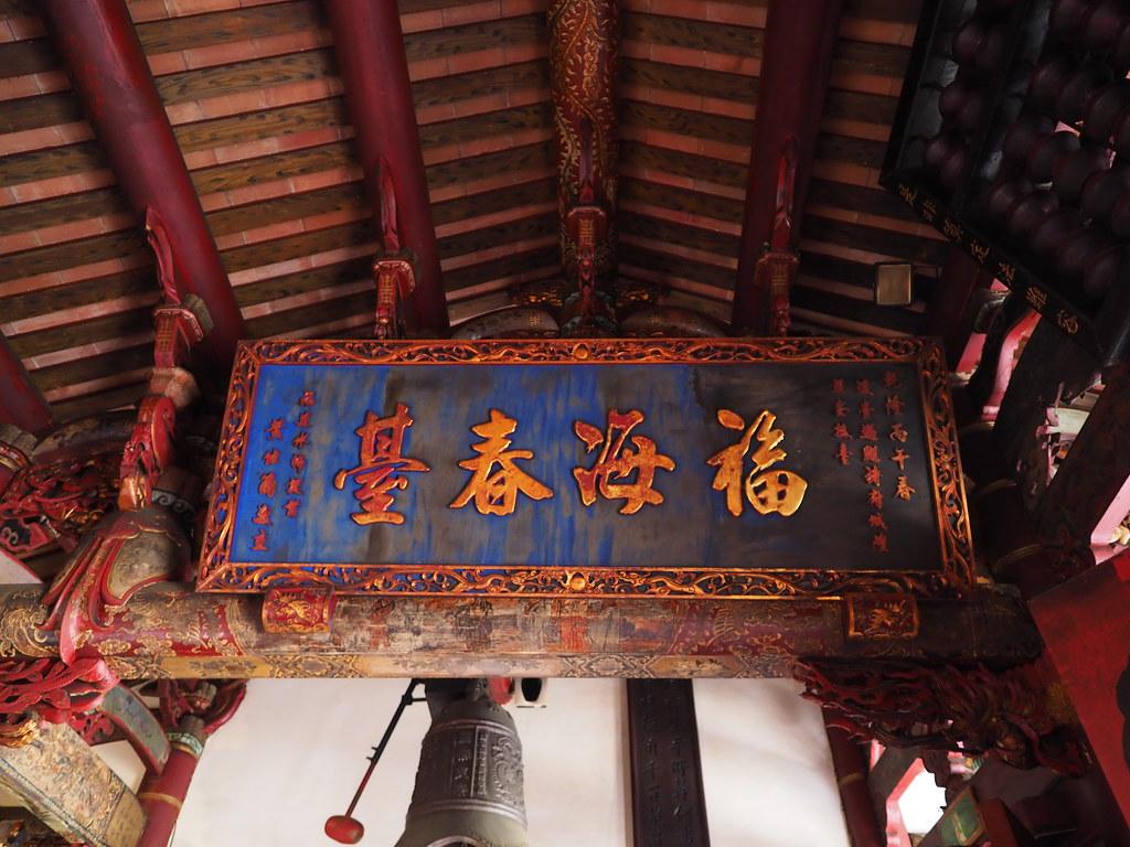 中西區城隍廟 (14)