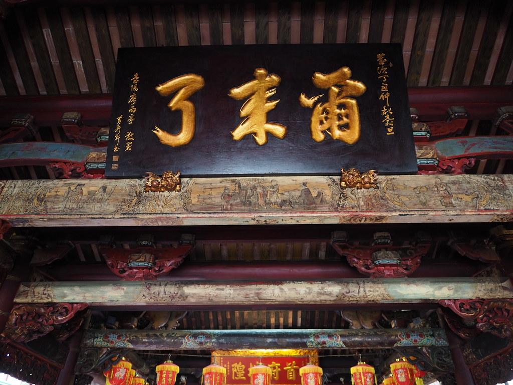 中西區城隍廟 (12)