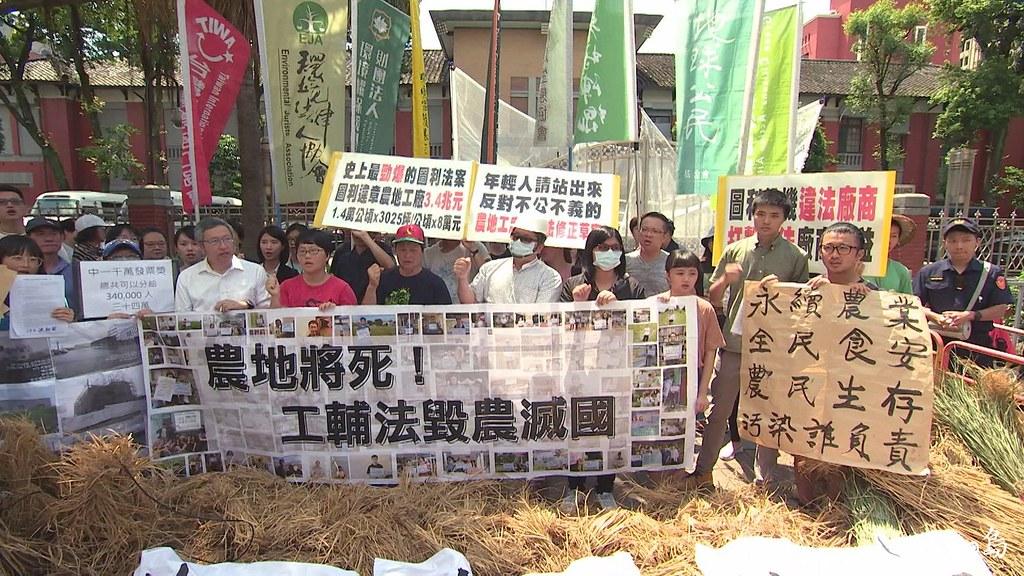 1025-1- (73)2019.6.27民間團體聚集在立法院大門前,抗議修法。