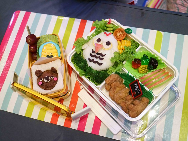 Asvel Bento Box (9 of 18)
